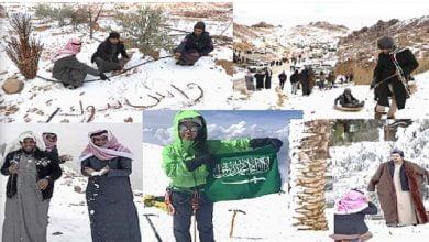 """مع """"الشتاء حولك"""" كل من في السعودية سيتزلج على الجليد ج 1"""