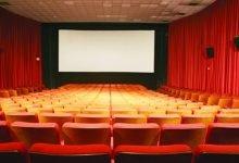 إنكلترا إعادة فتح السينما 4 يوليو