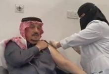 فيديو: أمير الرياض يتلقى اللقاح - مشاهد المملكة