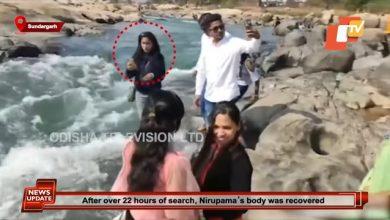 شاهد: سقوط فتاة في نهر - صحيفة هتون الدولية