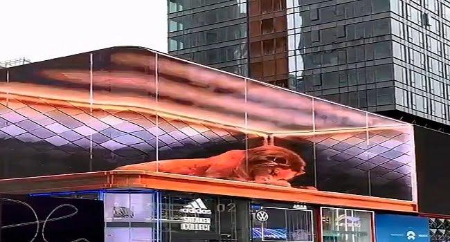 """شاشات عملاقة في """"الصين"""" تذهل المارة - صحبفة هتون الدولية"""