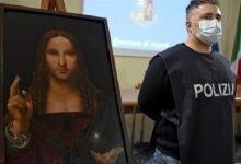 """إيطاليا تستعيد لوحة """"سالفاتور موندي"""" القرن السادس عشر"""