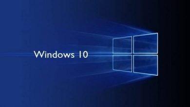 """قريباً الكشف عن النسخة الجديدة المبسطة من """"ويندوز 10"""""""