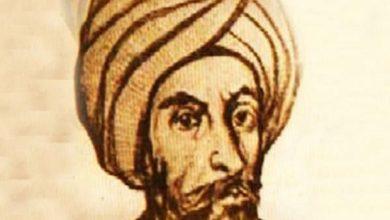 أبو نواس شاعر الخمر -صحيفة هتون الدولية