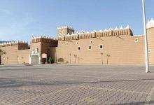 قصر الإمارة رمز الأصالة - صحيفة هتون الدولية