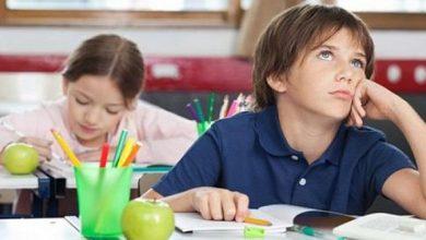 ضعف التركيز عند الأطفال وعلاجه -صحيفة هتون الدولية