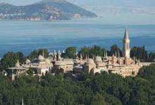 قصر توبكابي ..مهد الدولة العثمانية - صحيفة هتون الدولية