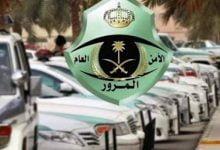 المرور يطالب قائدي المركبات بعدم استعمال منبه السيارة لغير الحاجة -صحيفة هتون الدولية