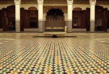 متاحف مراكش تجذب السياح -صحيفة هتون الدولية
