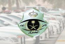 تحذير من المرور لقائدي المركبات بشأن الوقوف الخاطئ -صحيفة هتون الدولية