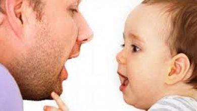 كيفية تعليم الطفل النطق -صحيفة هتون الدولية