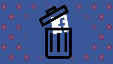 كيف تحذف حسابك على فيسبوك؟