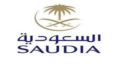 توضيح من الخطوط السعودية بشأن نتيجة فحص كورونا - صحيفة هتون الدولية